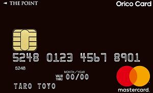 オリコカード-min-min