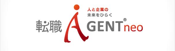 img_agentneo-min