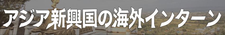 bana_size1_2 (1)