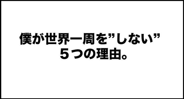 2アジアマガジン-min